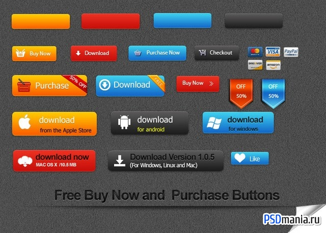Набор кнопок / Free Buy Now and Purchase Buttons